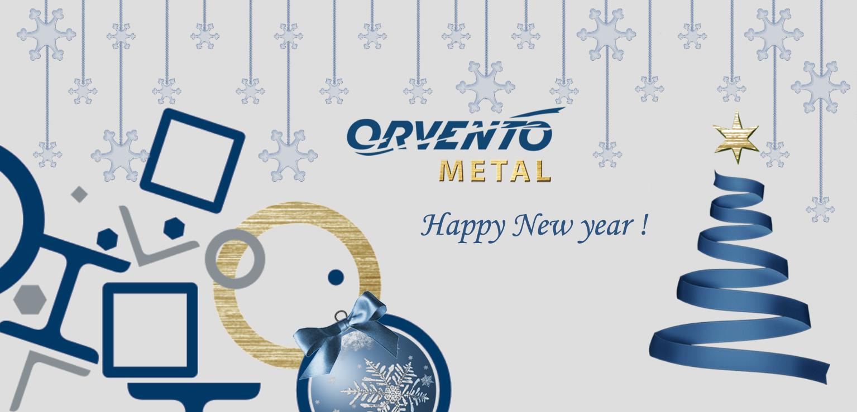 Поздравление с наступающим новым 2014 годом